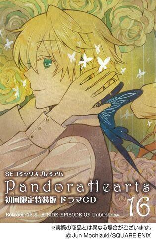 File:Vol. 16 drama CD.jpg