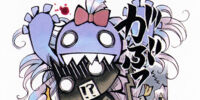 Mochizuki's Musings