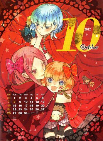 File:October2012.jpg