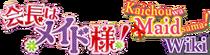 Maid Wiki Logo