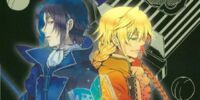 Pandora Hearts ~Caucus Race~ Volume 3