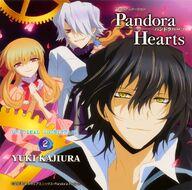 Pandora Hearts OST 2