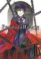Thumbnail for version as of 13:02, November 20, 2011