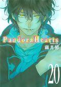 Volume 20 Special eddition
