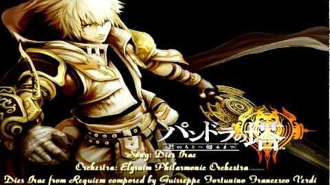 Pandora's Tower - Catenae Fortunae (Dies Irae) Main Theme