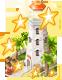 Event lighthouse 02