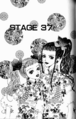 Stage-37.png