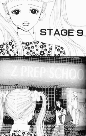 File:Stage-9.png