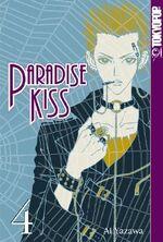 Paradise-e4
