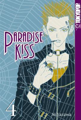 File:Paradise-e4.jpg