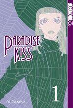 Paradise-e1
