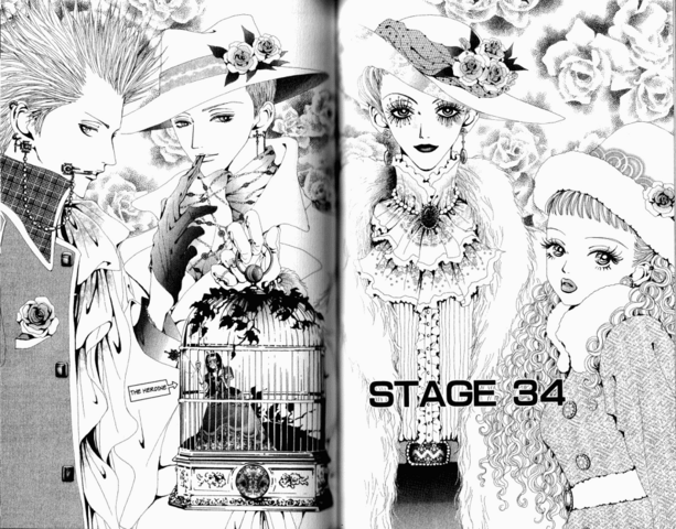 File:Stage-34.png
