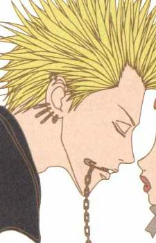 File:Arashi.jpg