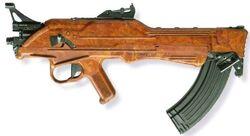 BAK-65 Bullpup