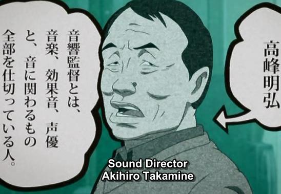 File:AkihiroTakamine.jpg