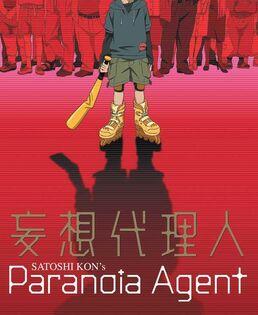 Paranoia20agent