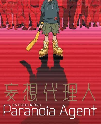 File:Paranoia20agent.jpg