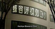 HachiyaWomenClinic