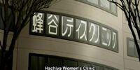Hachiya Women's Clinic