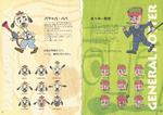 PTR2 guide 12 13