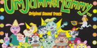 Um Jammer Lammy Original Soundtrack