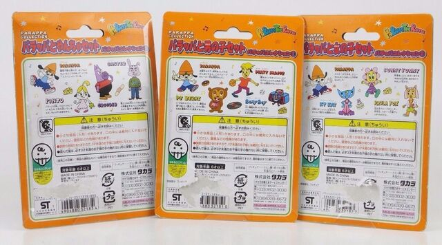 File:Parappa Collection Figure Set back.jpg