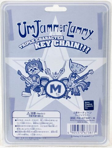 File:Merch Triple Character Key Chain back Lammy.jpg
