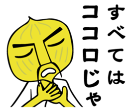 File:Line Sticker Tamanegi 20.png