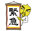 Line Sticker Tamanegi 36.png