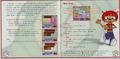 UJL manual 12 13.png