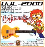 Fernandes Guitars UJL-2000 ad1