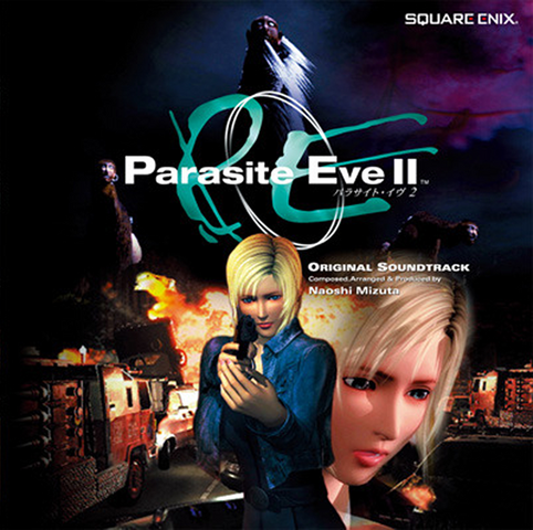 File:PE2 OST.png