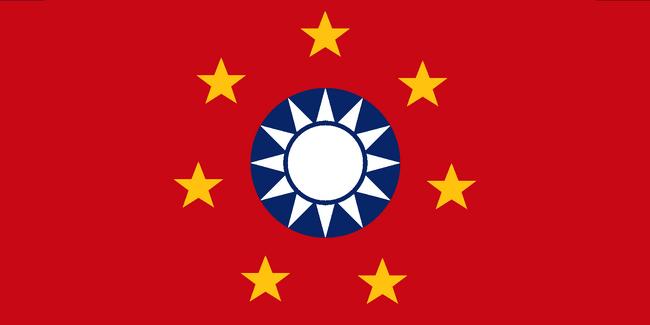 Jade Nationalist Flag
