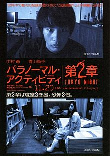 File:220px-Paranormal-activity-2-tokyo-night.jpg