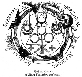 File:GOETIC33.JPG