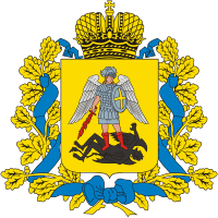 File:Lackovic Coat of Arms.png