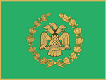 Third aldegar flag