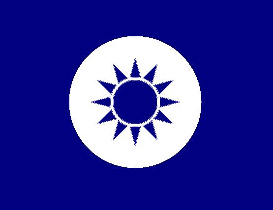 File:Flag of Akuzia.PNG