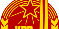 Communist Party of Dundorf