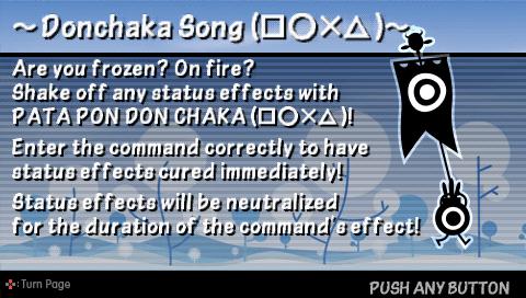 File:Donchaka.png