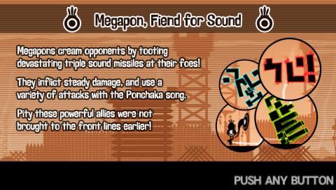 File:Megapon Tip.jpg