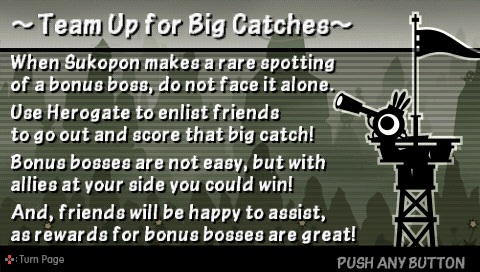 File:Team up for big catches.png