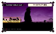File:Patapon 3 DLC.jpg
