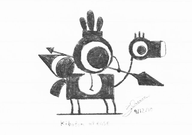 File:Kibapon pencil.jpg