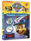 PAW Patrol Den snøfylte snøbrettkonkurransen & andre eventyr DVD