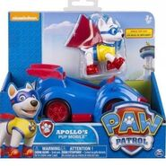 Apollo-the-Super-Pup-viechle1