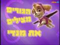 Thumbnail for version as of 03:37, November 8, 2015