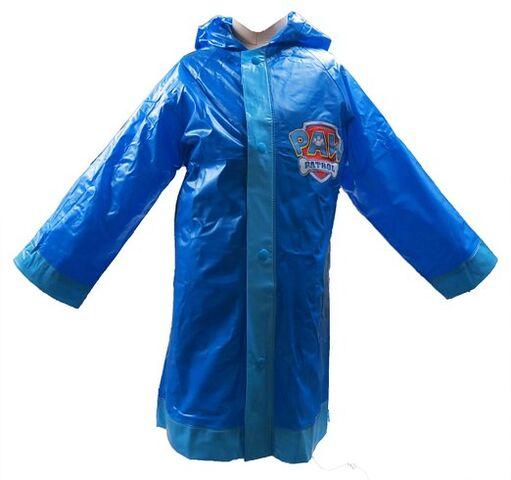 File:Rain jacket 1.jpg