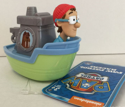 File:Captain turbor official boat.png