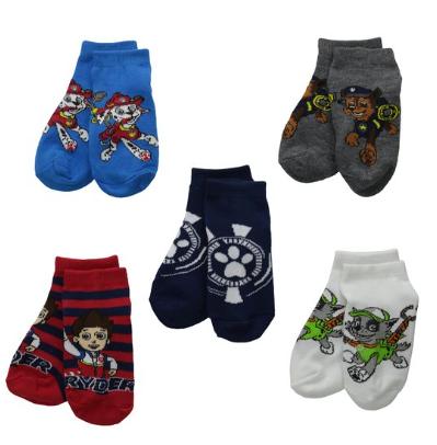 File:Socks 1.png